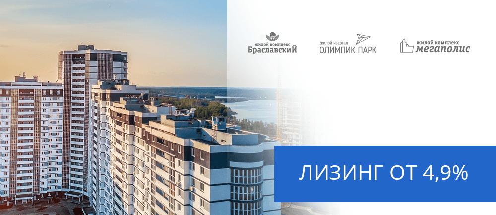 Лизинг коммерческой недвижимости для физических лиц готовые офисные помещения Академика Ильюшина улица
